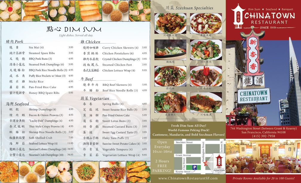 Take out menu chinatown restaurant in san francisco for Take out menu